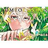ROMEO COLORS (ジュネットコミックス ピアスシリーズ)