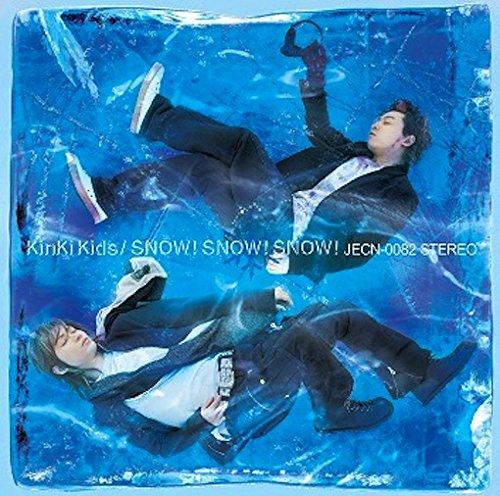 KINKI KIDS - SNOW! SNOW! SNOW!(regular ed.) - Amazon.com Music
