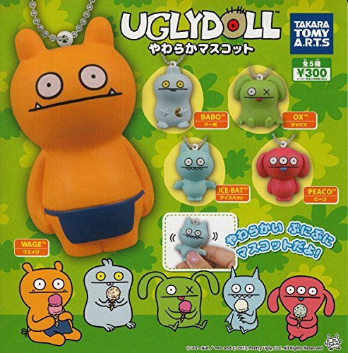 Ugly Doll Yawaraka (Soft) Mascot - Set of 5