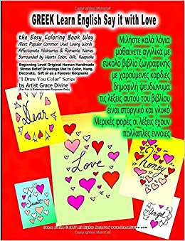 GREEK Learn English Say it with Love The Easy Coloring Book Way Most