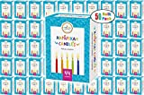 The Dreidel Company Menorah Candles Chanukah Candles 44 Colorful Hanukkah Candles for All 8 Nights of Chanukah (50-Pack)