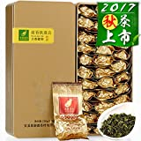 SHI Autumn tea market in Anxi mountain of Luzhou flavor Tieguanyin tea tea traditional flavor of orchid fragrance 250g