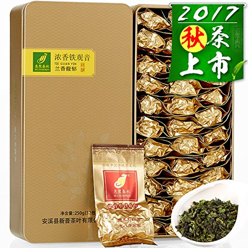 SHI Autumn tea market in Anxi mountain of Luzhou flavor Tieguanyin tea tea traditional flavor of orchid fragrance 250g by CHIY-GBC ltd