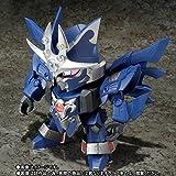 Bandai Kagekikoushin Chaos Gaiya SD Gundam Gaiden Archer God Legend Original SD Gundam World