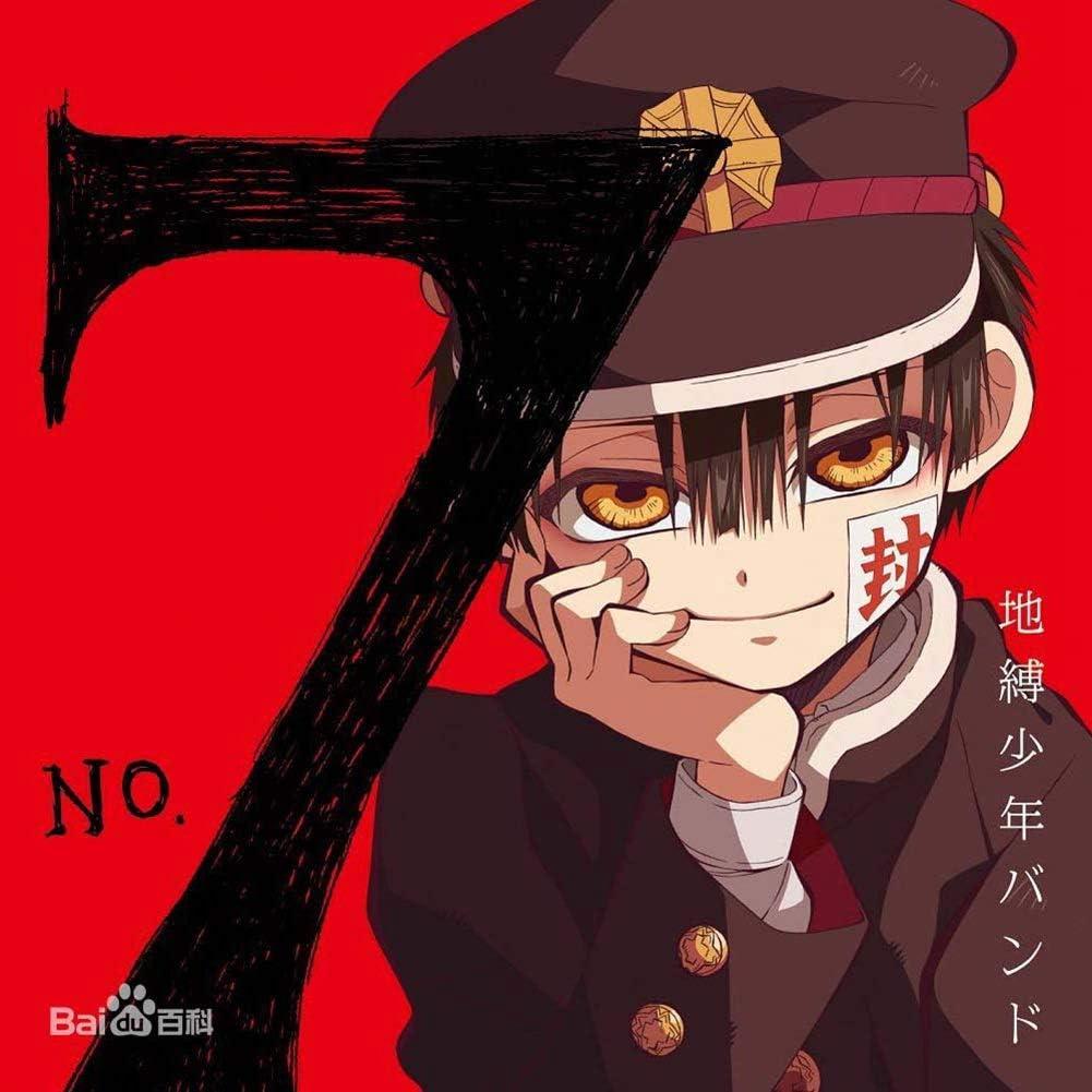 S-Prince 42x29cm Toilet-Bound Hanako-Kun Poster Anime Peintures Suspendues /à D/éfilement Mural Peinture dart Affiche pour D/écoration