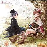 Kazuki Yanagawa / Hayato Asano - Atelier Rorona Arrange Tracks [Japan CD] KECH-8004 by Kazuki Yanagawa / Hayato Asano