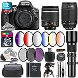 Holiday Saving Bundle for D3300 DSLR Camera + AF 70-300mm G Lens + AF-P 18-55mm + 500mm Telephoto Lens + 6PC Graduated Color Filter Set + 2yr Extended Warranty + Battery - International Version