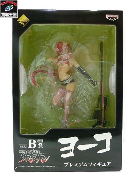 Tengen Toppa Gurren Lagann Yoko Premium Figure Prize B Ichiban Kuji BANPRESTO
