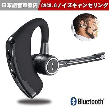 68821f1fd7 【TTMOW最新版】Bluetooth ヘッドセット Bluetooth 4.1 ワイヤレス 耳掛け型 ブルートゥース イヤホン