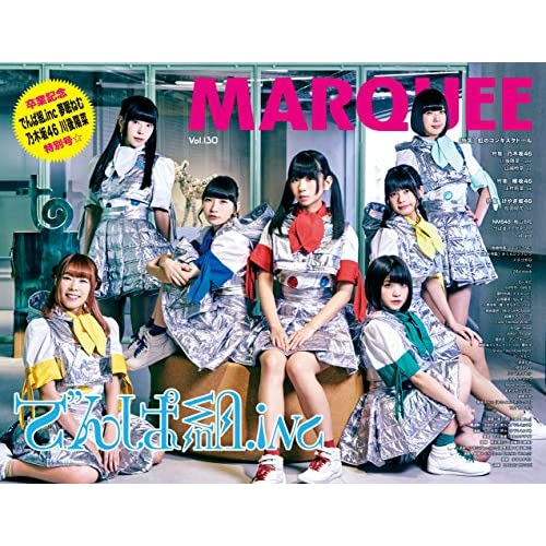 MARQUEE Vol.130 表紙画像