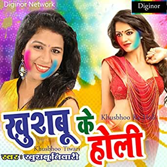 Amazon Com Lungi Mein Gungi Sanp Khusbhoo Tiwari Mp3 Downloads Gungi and byph are physiologically incapable. amazon com