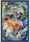 ブシロードスリーブコレクション ミニ Vol.251 カードファイト!! ヴァンガードG 『慟哭の嵐 ウェイリング・サヴァス』