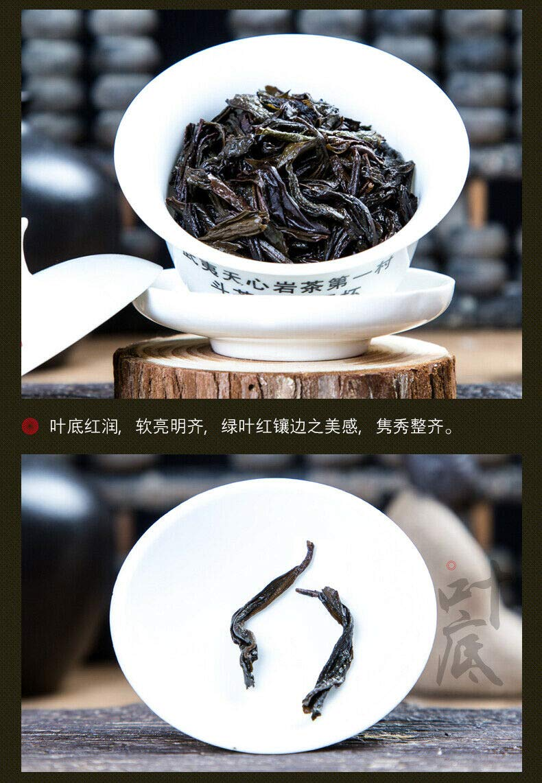 Rou Gui Da Hong Pao Dahongpao Chinese Fujian Oolong Tea Big Red Robe 500g Tin Wuyishan Oolong Tea