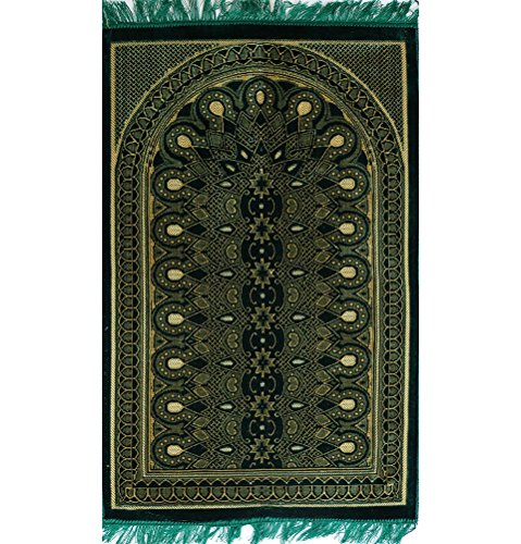 Islamic Prayer Rug - Muslim Velvet Namaz Sajadah Janamaz Geometric Arch - Prayer Carpet