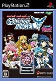 Naxat Soft Reachmania Vol. 1: CR Galaxy Angel (Naxat Soft Best) [Japan Import]