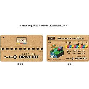 免許証風カード