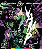 Vamp (Special Edition) [Blu-ray]