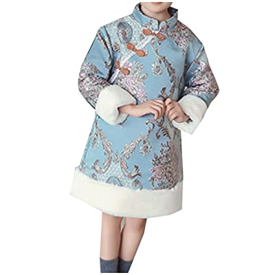 Abetteric Kids Custom Fit Embroidered Thicken Stand Collar Party Dress
