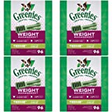 Greenies Weight Management 4 Mega 27oz Tubs 108oz 384 Bones Teenie