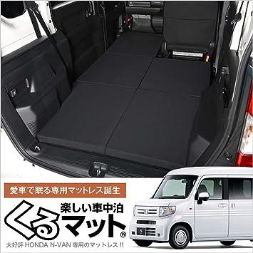 Amazon 02k A005 Can Van Jj12系専用 N Van Jj12系 N Van