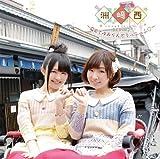 洲崎西 DJCD vol.2 ~QRでゆみりんとうっふっふ~