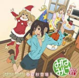 Character Image Mini Album by Minamike (2008-12-17)