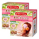 Kao MEGURISM Health Care Steam Warm Eye Mask, Made in Japan, Camomile Ginger 14 Sheets (Pack of 2) For Sale