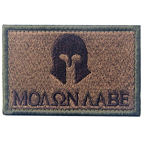 Tactical Molon Labe Spartacus Milltary Embroidered Applique Morale Hook & Loop Patch - Coyote Brown