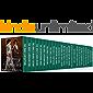 Regency Promises: 25 Book Box Set