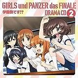 Girls Und Panzer Das Final Drama Cd 2