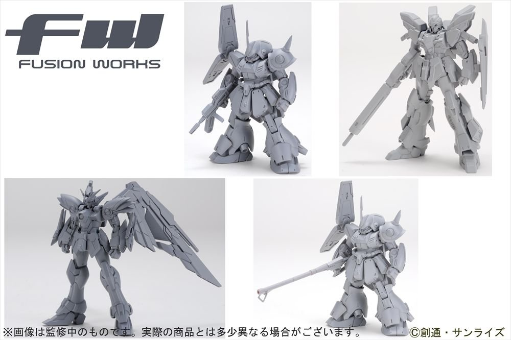 FW GUNDAM STANDart:17 (6pcs) (Shokugan) (japan import)