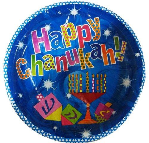 Chanukah Paper Plates, Disposable Plates, Decorated with Hanukkah Symbols - 10.25