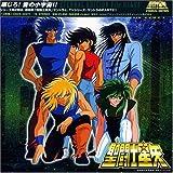 Saint Seiya Eternal Edition File No.3 & 4