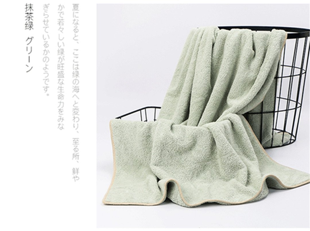 SHAMPOS 2Pc/Set Microfibre Towel Super Absorbent Travel Plush Cheap Bath Towel Quick-Dry Beach Towels Swimming Spa Towel matcha green