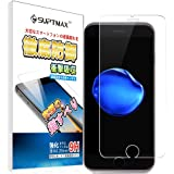 SUPTMAX iPhone 8 Plus ガラスフィルム iPhone 7 Plus フィルム 日本製素材使用 3D タッチ 対応 0.26mm 9H 強化ガラス 耐衝撃 高透明度 iPhone 7 / 8 Plus 兼用 保護フィルム (iPhone 8 Plus/iPhone 7 Plus, クリア)
