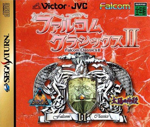Falcom Classics Volume II: Ys II ~Taiyo No Shinden: Asteka II (Japanese Import Video Game)