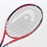 【マレー使用シリーズ】HEAD (ヘッド) 2018 グラフィンタッチ ラジカル MP (295g) 232618 (海外正規品) 硬式テニスラケット(Head Graphene Radical MP Racket)【2017年11月発売】