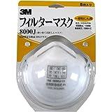 3M 使い捨て式防じんマスク 8000J 5枚入り 国家検定合格品