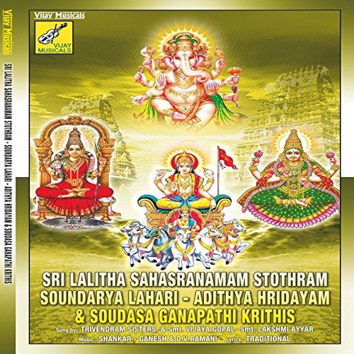 Soundarya Lahari Part 7 Free Mp3 Download