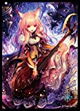 Shadowverse Brindy Trading Card Game Character Sleeve Anime MT410