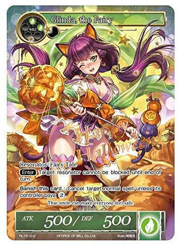 Force of Will  Full Art Promo  Holo Foil Parallel Rare  Glinda, the Fairy (RL15102) Happy Halloween by Force of Will