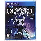 Hollow Knight (ホロウナイト) - PS4 (【永久封入特典】オリジナル説明書・ホロウネストの折り畳み地図 &【Amazon.co.jp限定特典】アイテム未定 同梱)