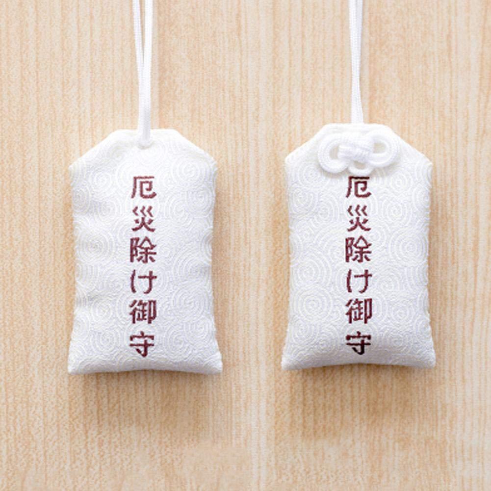 2 Unids Estilo Japon/és Amuleto Artesan/ías de Tela Port/átil Vac/ío Bolsita Mini Bolsa Meetforyou Bolso de la bendici/ón