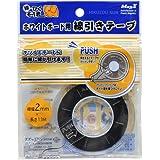 マグエックス ホワイトボード用 線引きテープ 2mm×13m MZ-2 黒