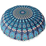 Software : Bohemian Throw Pillowcase, Kimloog Indian Mandala Round Sofa Bed Car Decoration 17x17 Inch Cushion Pillows Covers (M)