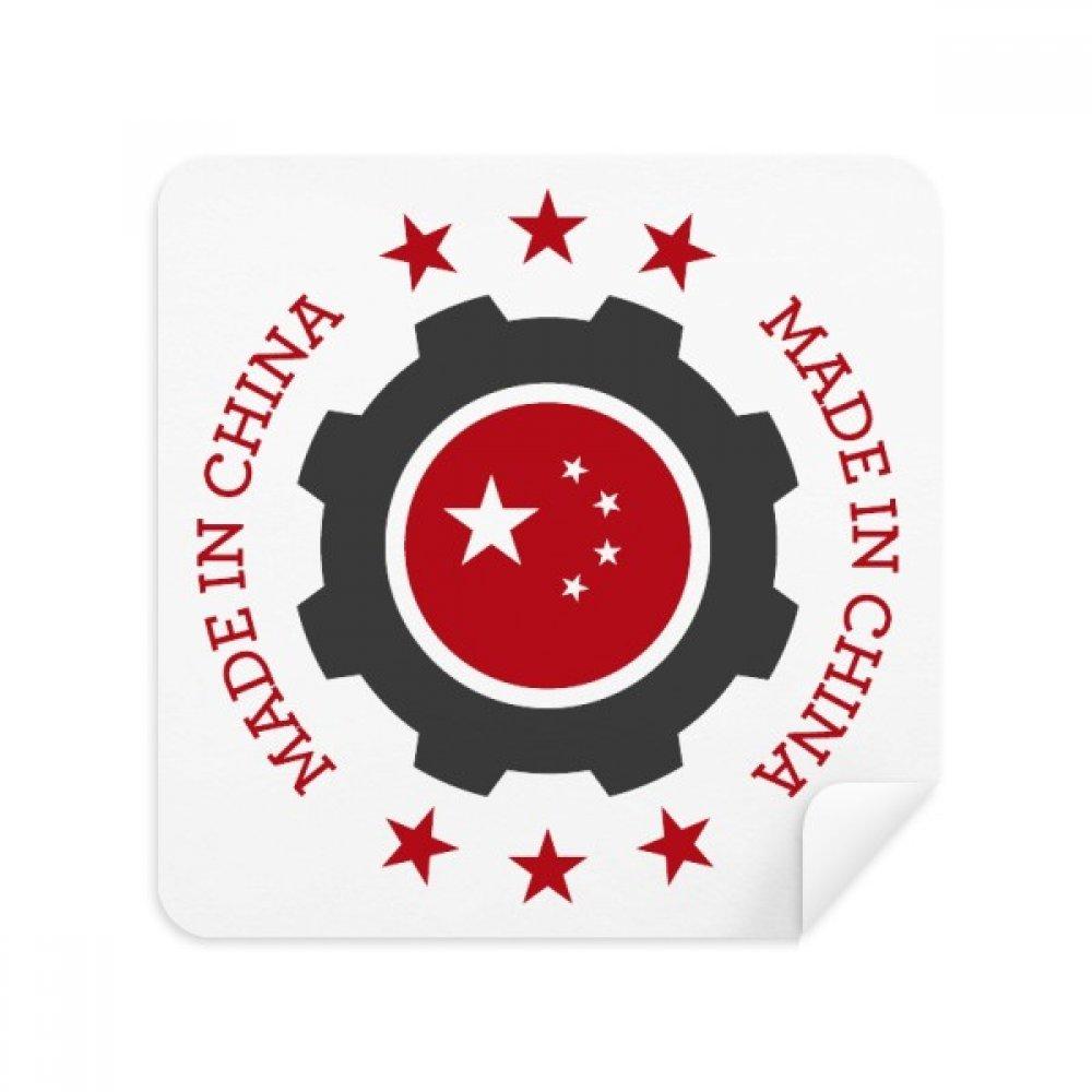 National Stars Cog赤い中国メガネクリーニングクロス電話画面クリーナースエードファブリック2pcs   B07C93JHPG