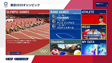 SEGA Olympic Games Tokyo 2020 The Official Video Game PS4 Playstation 4 RegionFree Japan Import: Amazon.es: Juguetes y juegos