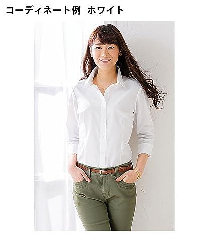 (セシール)cecile形態安定レギュラーカラーシャツ(7分袖・2枚組セット)AX-2871ホワイトLL