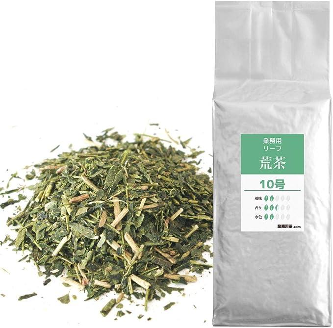 緑茶 業務用 1kg 静岡茶 荒茶(荒茶10号)