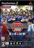 World Soccer Winning Eleven 2010: Aoki Samurai no Chousen [Japan Import]